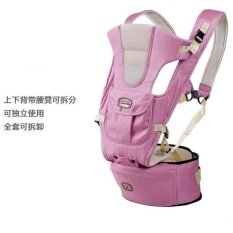 ส่วนลด Outlet Baby S Carriers With Waist Stool Pink Intl Unbranded Generic