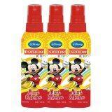 ราคา Pack 3 โคโลญจน์ Disney รุ่น มิกกี้ ขวดสีส้ม กลิ่นส้ม 100 มล ใหม่ล่าสุด