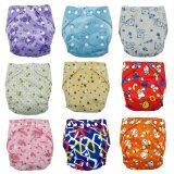 ซื้อ Palight 2ชิ้นเด็กปรับได้กันน้ำคลุมผ้าอ้อมผ้ากันเปื้อนN สีแบบสุ่มไม่ใช่ตาข่าย Unbranded Generic ถูก