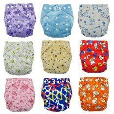 ซื้อ Palight 2ชิ้นเด็กปรับได้กันน้ำคลุมผ้าอ้อมผ้ากันเปื้อนN สีแบบสุ่มไม่ใช่ตาข่าย จีน