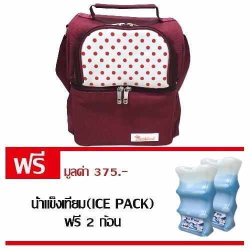 PalmandPondกระเป๋าเก็บความเย็นCoolbag+น้ำแข็งเทียม(Ice Pack) รุ่น 2