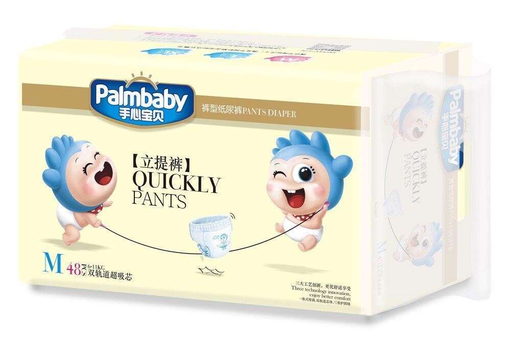 ราคา Palmbaby ผ้าอ้อมสำเร็จรูป แบบกางเกง ขนาด M จำนวน 48 ชิ้น