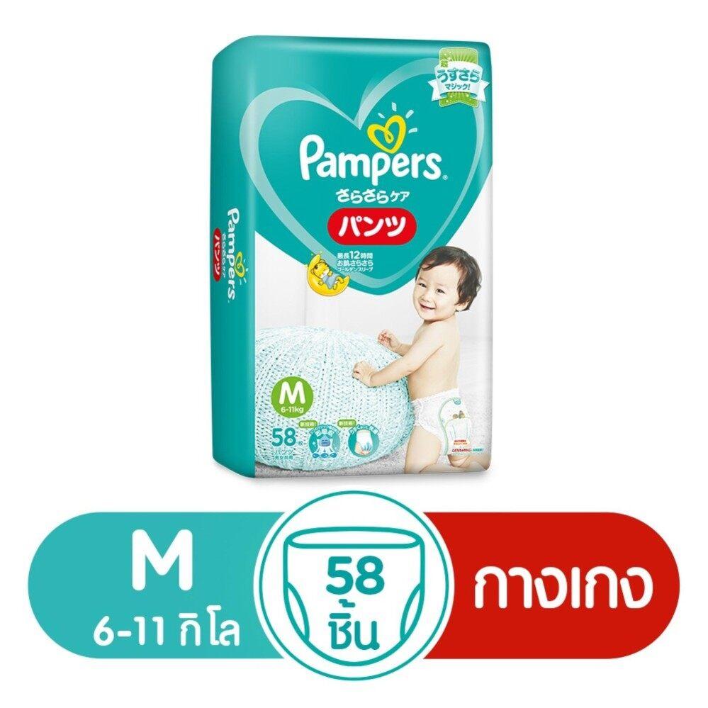 ขาย Pampers Baby Dry Pants M 58 Pieces Diaper แพมเพิร์ส กางเกงผ้าอ้อมเด็ก M 58 ชิ้น ถูก สมุทรปราการ
