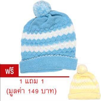 PK หมวกน้อยหน่าฟ้า แถมหมวกน้อยหน่าเหลือง สำหรับเด็กแรกเกิด- 3เดือน