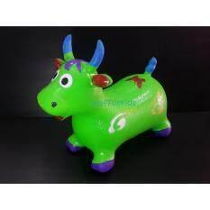 ขาย Pangforkids ตุ๊กตายางสัตว์รูปวัว รุ่นนั่งกระโดด เด้งดึ๊ง ฝึกการทรงตัว และฝึกกล้ามเนื้อให้แข็งแรง สีแดง ชมพู เขียว และน้ำเงิน ใน Thailand