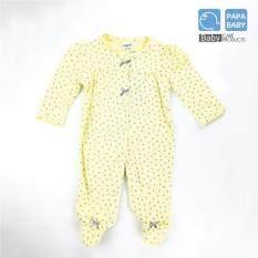ซื้อ Papa Baby ชุดหมี บอดี้สูท เด็กอ่อน สีเหลืองอ่อนพาสเทล ลายหัวใจ ใหม่