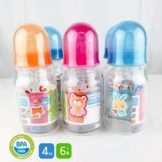 ราคา Papa Baby ขวดนมเด็กพร้อมจุกนมเด็ก ขนาด 4Oz จำนวน 6 ขวด รุ่น Ceq 24 4A ถูก