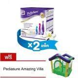 ราคา Pediasure พีเดียชัวร์ คอมพลีท กลิ่นวานิลลา 1480 กรัม X 2 ฟรี Pediasure Amazing Villa Pediasure Complete Vanilla 1 480G X 2 Free Pediasure Amazing Villa เป็นต้นฉบับ Pediasure