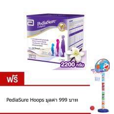 ราคา Pediasure พีเดียชัวร์ คอมพลีท กลิ่นวานิลลา 2 220G รับฟรี Pediasure Hoops Pediasure Complete Vanilla 2 220G Free Pediasure Hoops ราคาถูกที่สุด
