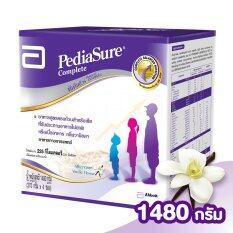 ขาย Pediasure พีเดียชัวร์ คอมพลีท กลิ่นวานิลลา 1480 กรัม Pediasure Complete Vanilla 1 480G กรุงเทพมหานคร