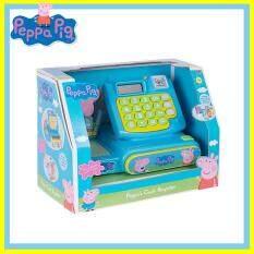 Peppa Pig ของเล่นแคชเชียร์ Peppa pig Cash Register