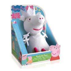 Peppa Pig ตุ๊กตาผ้าสำหรับระบายสี Peppa Pig Paintable Peppa
