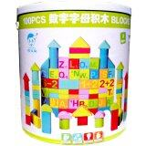 ส่วนลด Perfect Toys บล็อคไม้ 100 ชิ้น ลายตัวอักษร A Z Unbranded Generic ใน Thailand