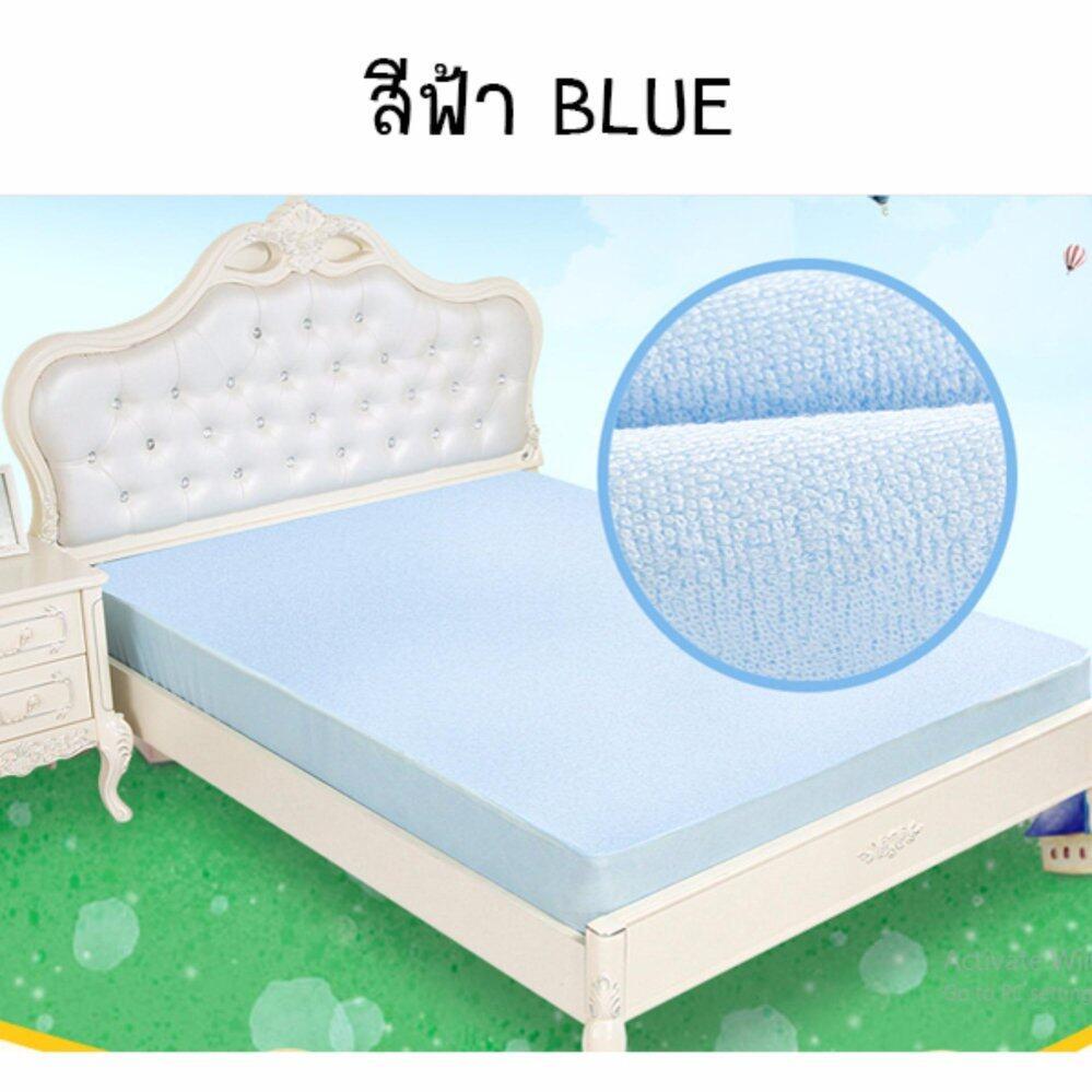ซื้อที่ไหน ผ้ารองกันฉี่ ผ้าปูรองเตียง ผ้าปูเตียง กันน้ำ สำหรับเตียง 6 ฟุต แบบคลุมเต็มตียง(รัดมุม 4 ด้าน) (180x200 ซม.)