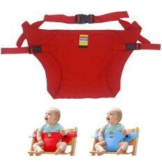 ราคา ผ้ารัดกันตกเก้าอี้ เอี๊ยมนิรภัยรัดเก้าอี้เด็ก ผ้าผูกเด็กกับเก้าอี้กินข้าว แดง ใหม่