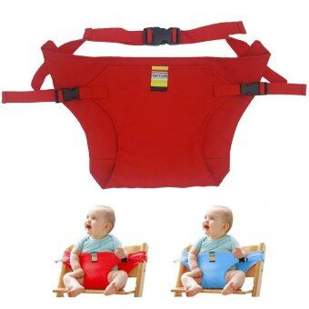 ผ้ารัดกันตกเก้าอี้ เอี๊ยมนิรภัยรัดเก้าอี้เด็ก ผ้าผูกเด็กกับเก้าอี้กินข้าว - แดง