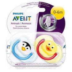 Philips Avent Orthodontic Soft Silicone Pacifier 0-6 Months ( 2 ชิ้น )   .
