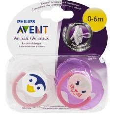 Philips Avent Orthodontic Soft Silicone Pacifier 0-6 Months ( 2 ชิ้น ).