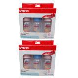 ราคา Pigeon ขวดนม Rpp โคโร ลายหมี พร้อมจุกซิลิคอน รุ่นคลาสสิค Size S ขนาด 4 ออนซ์ 3ขวด แพ็ค 2แพ็ค เป็นต้นฉบับ Pigeon
