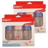 ราคา Pigeon ขวดนมพีเจ้นพร้อมจุกซิลิคอน รุ่นคลาสสิค Size S ขนาด 4 Oz 3ขวด แพ็ค 2แพ็ค Pigeon