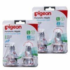 ซื้อ Pigeon พีเจ้น จุกนมเสมือน นมมารดา รุ่นมินิ Size L จำนวน 4 อัน แพ็ค 2 แพ็ค