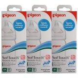 ราคา Pigeon พีเจ้น ขวดนม Ppwn 160 Ml คอกว้าง พร้อมจุกซอฟท์ทัช ไซส์ Ss จำนวน 3 ขวด ราคาถูกที่สุด