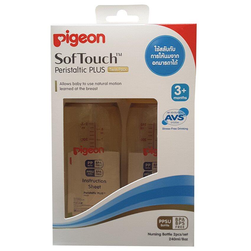 รีวิว Pigeon พีเจ้นขวดนมสีชา PPSU ขนาด 240มล. พร้อมจุกนมเสมือนการให้นมมารดารุ่นพลัส SofTouch ไซส์ M แพ็ค 2 ขวด