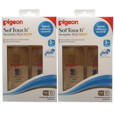 ราคา Pigeon พีเจ้นขวดนมสีชา Ppsu ขนาด 240มล พร้อมจุกนมเสมือนการให้นมมารดารุ่นพลัส Softouch ไซส์ M แพ็ค 4 Pigeon เป็นต้นฉบับ