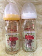 ราคา Pigeon พีเจ้นขวดนมสีชา Ppsu ขนาด 240มล พร้อมจุกนมเสมือนการให้นมมารดารุ่นพลัส Softouch ไซส์ M แพ็ค 2 ขวด ใน กรุงเทพมหานคร