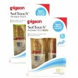 ราคา Pigeon ขวดนมพีเ่จนท์สีชาเสมือนการให้นมมารดา รุ่น Ppsu ขนาด 240 มล พร้อมจุก Softouch Peristatic Plus Size M Pack 4 ขวด เป็นต้นฉบับ