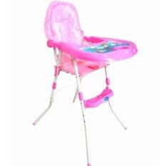 ซื้อ เก้าอี้กินข้าวเด็ก เก้าอี้ทานข้าว เก้าอี้เด็กหัดนั่ง เก้าอี้เด็กทรงสูง ถอดขาได้ ปลอดภัย Pink กรุงเทพมหานคร