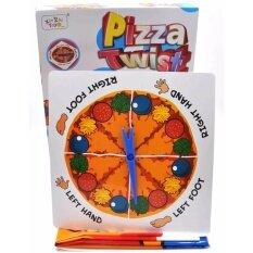 ราคา Pizza Twist 4 ท่ามหาสนุก พิซซ่าเวอร์ชั่น Baby Boo เป็นต้นฉบับ