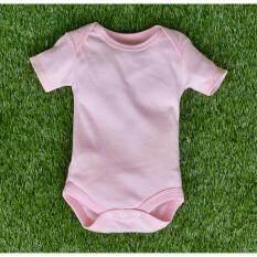 ราคา Plain Bodysuit บอดี้สูท ใน กรุงเทพมหานคร