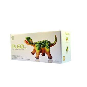PLEO rb basic pack - Green