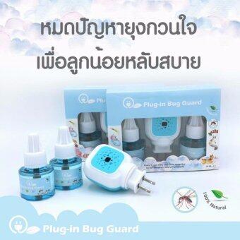Plug-in Bug Guard