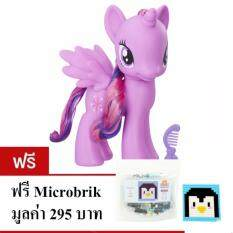 โปรโมชั่น ปริ้นเซส ทไวไลท์ โพนี่ Pony ซื้อคู่กับ Microbrik Penguin ตัวต่อเล็ก ราคาพิเศษ 799 บาท
