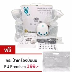 ซื้อ Precious มัมมัม เครื่องปั้มนมไฟฟ้า ปั้มคู่ ราคาถูก ฟรี กระเป๋าเก็บเครื่องปั้มนม พกพา 199 ออนไลน์ ถูก