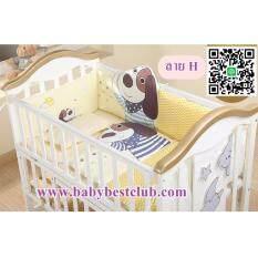 โปรโมชั่น เตียงเด็กอเนกประสงค์ เตียงเด็กแรกเกิด ลายน้องหมาสีเหลือง Thailand