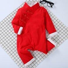 ซื้อ สยามทารกแรกเกิดชุด ออนไลน์