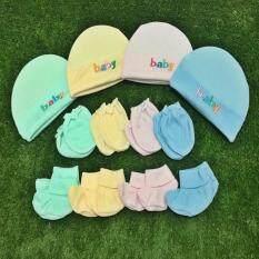 ราคา Tangta Babyชุดของขวัญ หมวกเด็กแรกเกิด ถุงมือ ถุงเท้าเด็กอ่อน เด็กแรกเกิด ของใช้เด็กอ่อน Unbranded Generic ออนไลน์