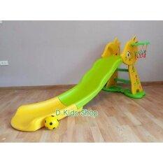 ขาย ของเล่น กระดานลื่นเด็ก สไลเดอร์เด็ก สไลเดอร์เจ้ากวางน้อย พร้อมแป้นบาส ลูกบาส รุ่นใหม่ล่าสุด สีเขียว ของเล่นเด็ก Lion เป็นต้นฉบับ