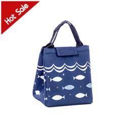 ทบทวน กระเป๋าเก็บอุณหภูมิลายปลา สีน้ำเงิน Unbranded Generic