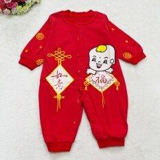 ราคา ร้อย Romper ผ้าฝ้ายสีแดงทารกสยาม เป็นต้นฉบับ