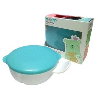 แนนนี่ ชามป้อนอาหารเด็กแบ่งช่องแบบมีฝาปิด สีฟ้า