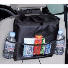 กระเป๋าใส่ของหลังเบาะรถยนต์ รักษาอุณหภูมิร้อน-เย็น  .