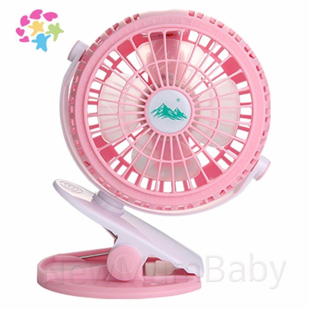 ลดราคาของจริงด่วน ๆ Prince&Princess อุปกรณ์เสริมรถเข็นเด็ก Prince&Princess Stroller mosquito net มุ้งคลุมกันยุง กล้าลดราคาเพื่อคุณ