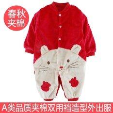 ซื้อ Yin Bo Shi ชุดหมีผ้าฝ้าย แขนยาว สำหรับทารก ออนไลน์ ฮ่องกง
