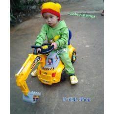 ขาย รถแมคโครขาไถ รถขาไถ รถเด็ก รถตัก สีเหลือง แถมของเล่นตักทราย D Kids ถูก