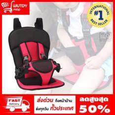 โปรโมชั่น คาร์ซีทแบบพกพา เบาะนั่งนิรภัยในรถยนต์สำหรับเด็ก สีแดง ใน กรุงเทพมหานคร