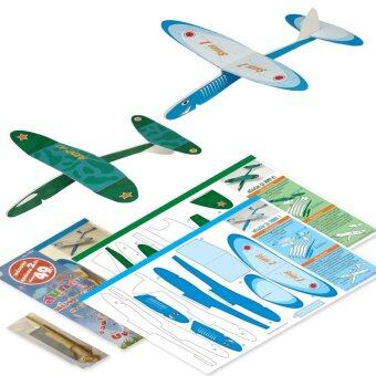สนุกกับเครื่องบินกระดาษ